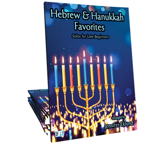 Hebrew & Hanukkah Favorites