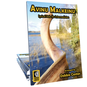 Avinu Malkeinu - Arranged by Debbie Center