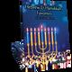 Hebrew & Hanukkah Favorites (Digital: Single User)