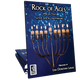 Rock of Ages (Ma'oz Tzur) (Digital: Unlimited Reproductions)