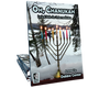 Oh, Chanukah (Digital: Unlimited Reproductions)