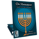 Oh Hanukkah Trio (Digital: Single User)