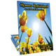 Hymns Refreshed Songbook (Digital: Unlimited Reproductions)