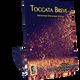 Toccata Breve (Digital: Single User)