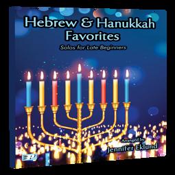 Hebrew & Hanukkah Favorites: Soundtrack