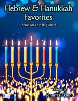 Hebrew & Hanukkah Favorites